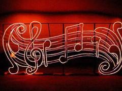 Czym jest musical?