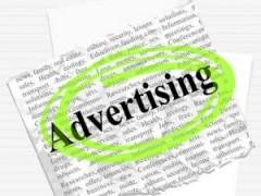 Reklama doskonała