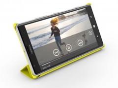 Nokia Lumia 1520. Phablet Nokii. Czy to nie za późno?