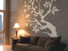 Naklejki na ściany – ciekawy sposób na interesujące wnętrza
