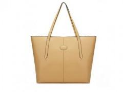 Dlaczego kobiety lubią skórzane torebki?